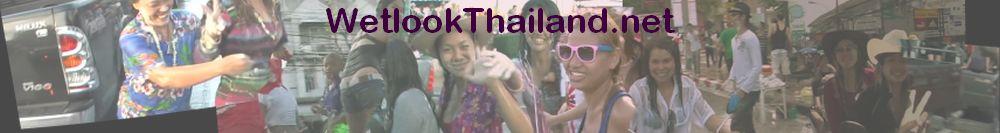 Wetlookthailand
